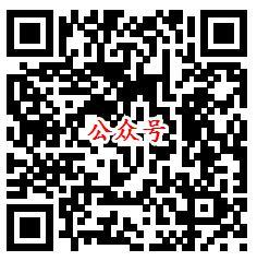 黑龙江婴幼儿背带消费问卷抽随机微信红包 亲测中0.3元