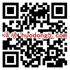 重庆银联国庆献礼转盘抽5000个微信红包、京东E卡奖励