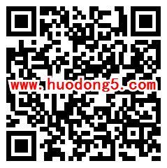 晋江环保壮丽70年答题抽1-5元微信红包 共3000个红包