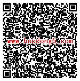 乱世王者新一期app手游试玩领取3-199元微信红包奖励