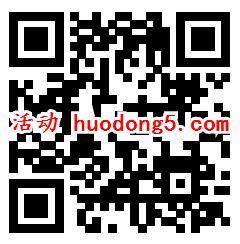 黑龙江快递行业有奖调查活动抽随机微信红包奖励