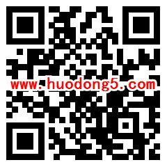 河北省老年病医院答题抽0.3-9.9元微信红包 亲测中0.3元