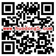 内蒙古档案知识有奖竞答活动抽取1-50元微信红包奖励