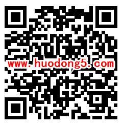 宁波科协垃圾分类科普答题活动抽1-5元微信红包奖励