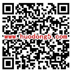 上海建行关注领1-10元手机话费秒到、300元京东卡奖励