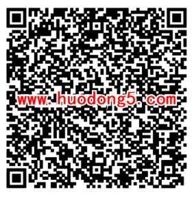 乱世王者新一期app手游试玩领取5-188元微信红包奖励