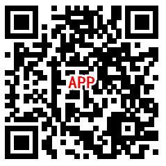 21财经APP限时问答抽取1-21元微信红包 亲测中1.18元