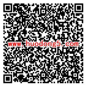 狐妖小红娘手游预约领取1-188元微信红包 需31号领取