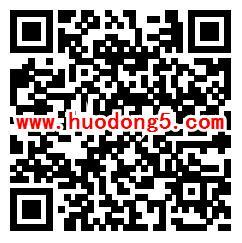 晋江市文化产业周世中运答题抽取1-5元微信红包 附答案