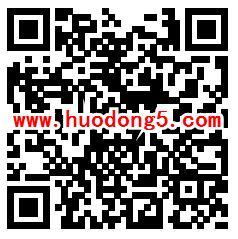 农银汇理资讯中国优势小游戏抽1.88-3.88元微信红包奖励
