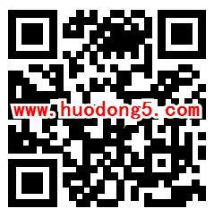 微动e族北京站万圣节趣味问答抽最少1元微信红包奖励