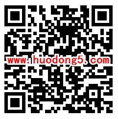 南昌市总工会共创文明城抽8万元微信红包 亲测中1.72元