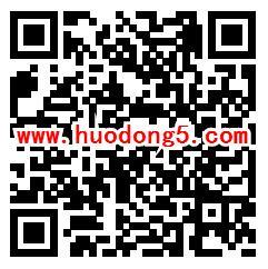 广东省情调查十件民生实事问卷抽取随机微信红包奖励