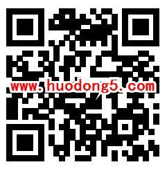 花橙旅游华侨城文化旅游节惊喜彩蛋抽随机微信红包奖励