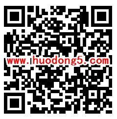 乌鲁木齐电信抽字签抽0.3-1000元微信红包 亲测中0.3元