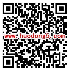 嘉华旅游11.11全民狂欢瓜分10万元微信红包 亲测中0.3元
