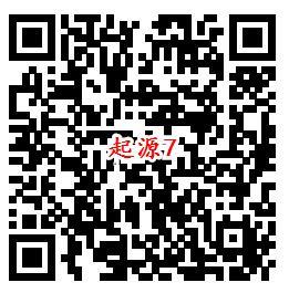 我的起源QQ端8个活动手游下载试玩送2-188个Q币奖励