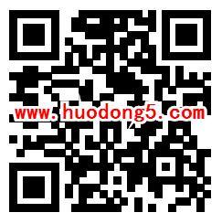 深圳水务河道清洁大作战抽1-100元微信红包 亲测中1元