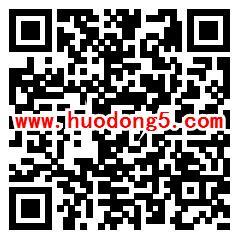 苏州城市管理最美劳动者投票抽随机微信红包 亲测0.2元