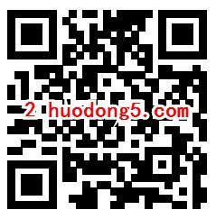 京东2个活动抽京东PLUS京典卡会员+腾讯视频会员奖励