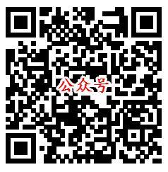 山西疾控防控糖尿病答题抽取随机微信红包 亲测中0.3元