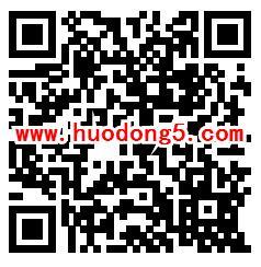 湖北福彩每天10点抢0.3-88元微信红包 需要提前领积分