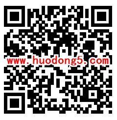 深圳市西乡卫生监督所答题抽1-10元手机话费 亲测中2元话费
