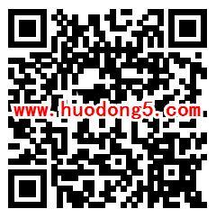 南京应急管理连续答题签到抽随机微信红包 需要答3天题