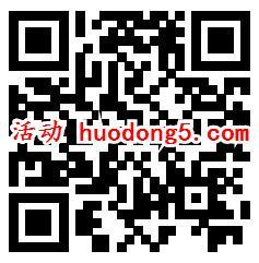 津威全民打飞机小游戏送6000个微信红包 最大29元红包
