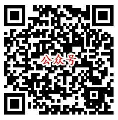 南方电网珠海供电送大礼抽1-100元微信红包、实物奖励