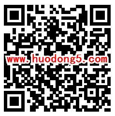 佛山日报口碑榜活动投票抽最少1元微信红包 需广东IP参加