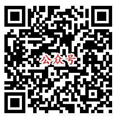 中山电信会员享礼大乐透抽0.3-100元微信红包 亲测中0.3元