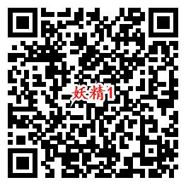 妖精的尾巴QQ新一期手游下载试玩送1-188个Q币奖励