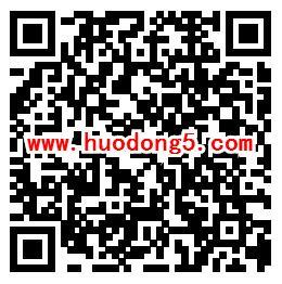 妖精的尾巴QQ新一期手游下载登录送1-188个Q币奖励