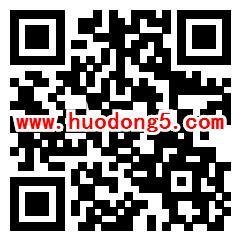 深圳市妇幼保健院母婴防艾抽2-50元微信红包 亲测中5元