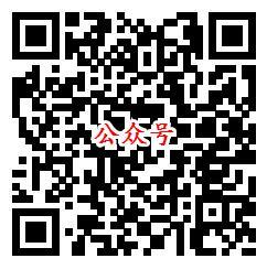 湖北疾控社区动员同防艾答题抽取1-50元微信红包奖励