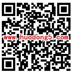 工惠活动家宪法日答题抽5万元微信红包、2部华为手机
