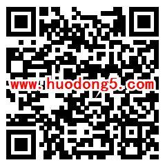 江苏银行融享财富每天10点抢0.3-1.88元微信红包 每天限量