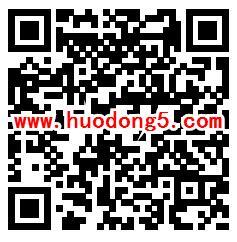 淄博市场监管打击传销竞答每天抽1000个微信红包 附答案