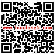 内蒙古总工会创新我最美抽1-10元微信红包 需定位内蒙古