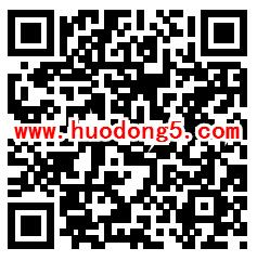 上海学而思感恩红包雨抽取50万元微信红包 亲测中1.15元