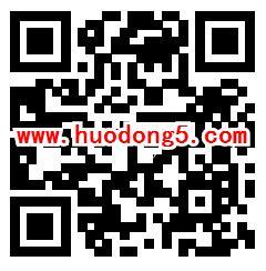 内蒙古统计局统计法制有奖竞答抽0.5-50元微信红包奖励