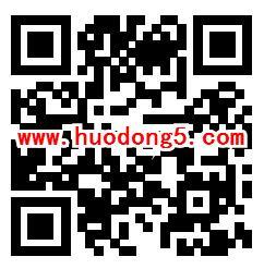 文明渝北文明城区建设答题抽1-10元微信红包 亲测中1元