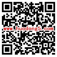 北京交通广播你和北京几分熟抽1-103.9元微信红包奖励