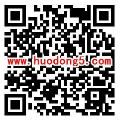 陇南文县司法宪法知识竞赛抽随机微信红包 亲测中0.3元