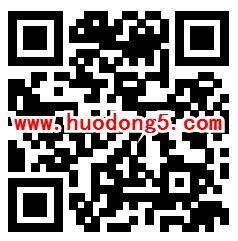 深圳光明公安反诈骗知识有奖问答抽1-5元微信红包奖励