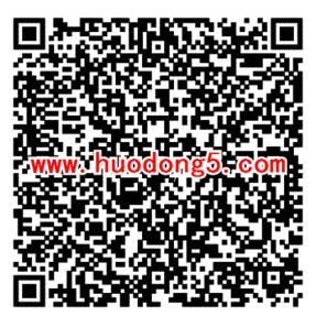 龙族幻想微信新一期手游登录领取5-200元微信红包奖励