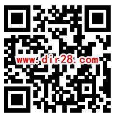 广东农信周年行庆祝福抽最高888.88元微信红包 2次机会