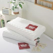 天然乳胶枕头一对装+全自动折叠晴雨两用伞+高夫男士洗面奶