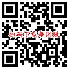 华瑞银行注册存入1元领6元微信红包+20元话费/京东卡